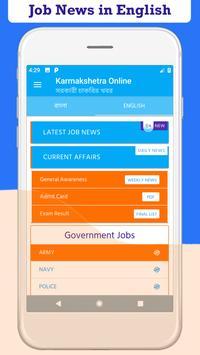 Karmakshetra Online screenshot 1