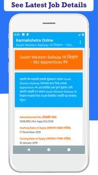 Karmakshetra Online screenshot 3