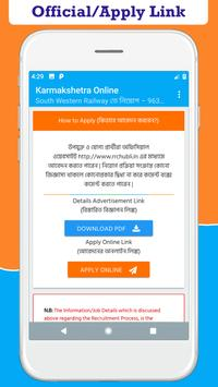 Karmakshetra Online screenshot 4
