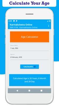 Karmakshetra Online screenshot 6