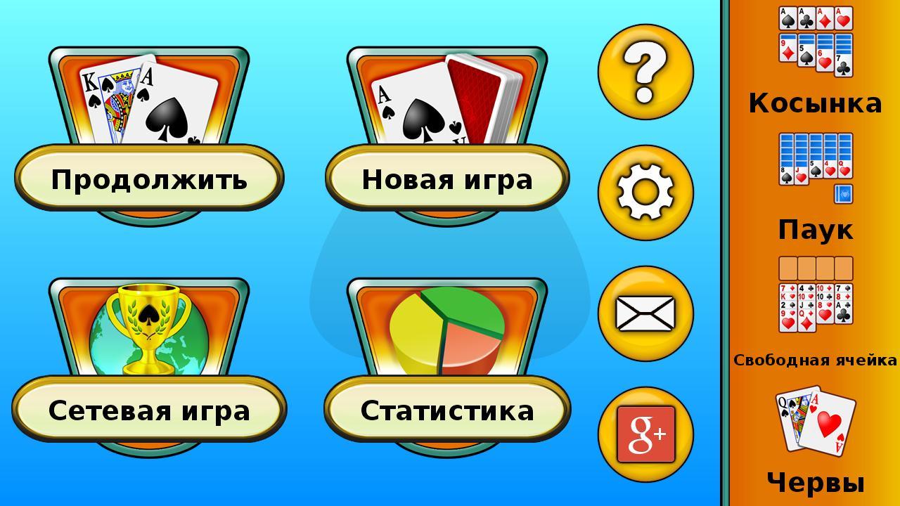 Играть без регистрации онлайн автоматы lost treasures