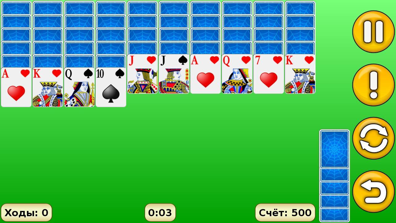 Честные онлайн казино отзывы