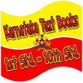 Karnataka Textbooks 1st to 10th Std.