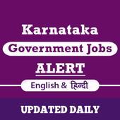 Karnataka Government Jobs icon