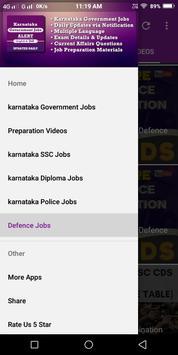 Karnataka Government Jobs screenshot 1