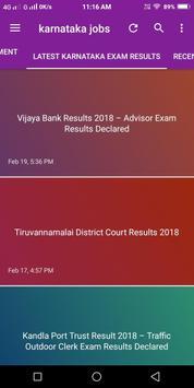 Karnataka Government Jobs screenshot 2