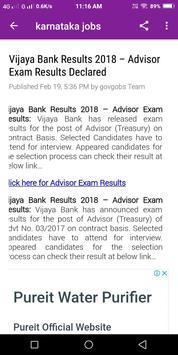 Karnataka Government Jobs screenshot 3