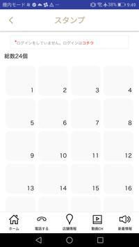KA・RiN screenshot 2