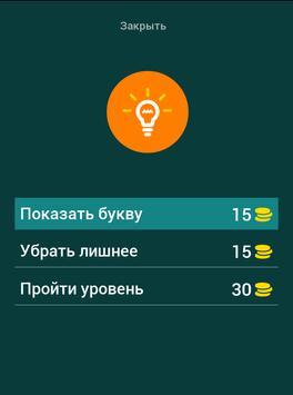 Узнай актера free screenshot 19