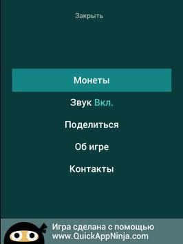 Узнай актера free screenshot 13
