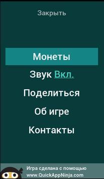 Узнай актера free screenshot 6