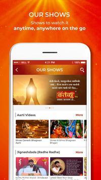 Kartavya TV screenshot 2