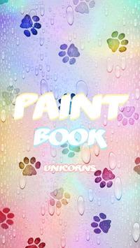 Unicorns Coloring Book- kawaii Cute for Kids screenshot 2