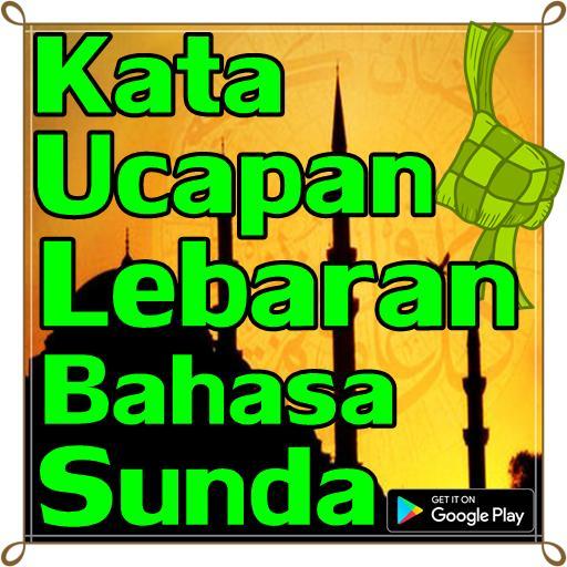 Download 7000 Koleksi Gambar Lucu Sunda Idul Fitri Terlucu