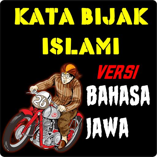 Kata Bijak Islami For Android Apk Download