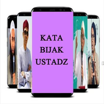 Kata Bijak Ustadz screenshot 1