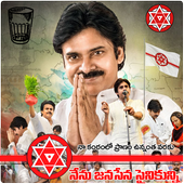 Janasena DP Maker icon