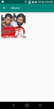Janasena DP Maker screenshot 5