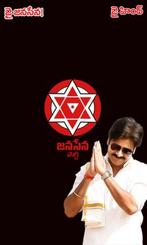 Janasena DP Maker screenshot 7