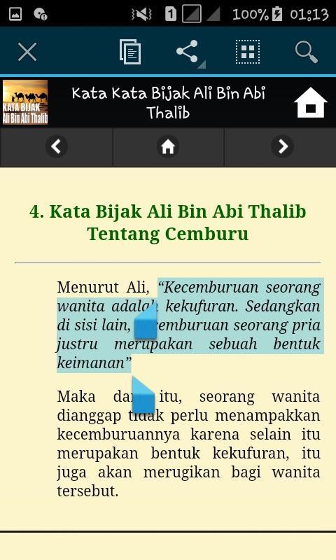 Koleksi Gambar Kata Kata Kata Mutiara Ali Bin Abi Thalib