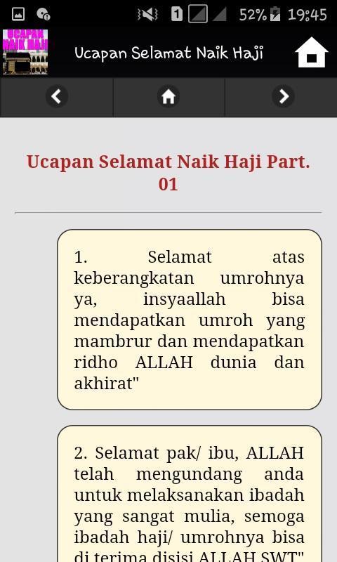 Ucapan Selamat Naik Haji For Android Apk Download