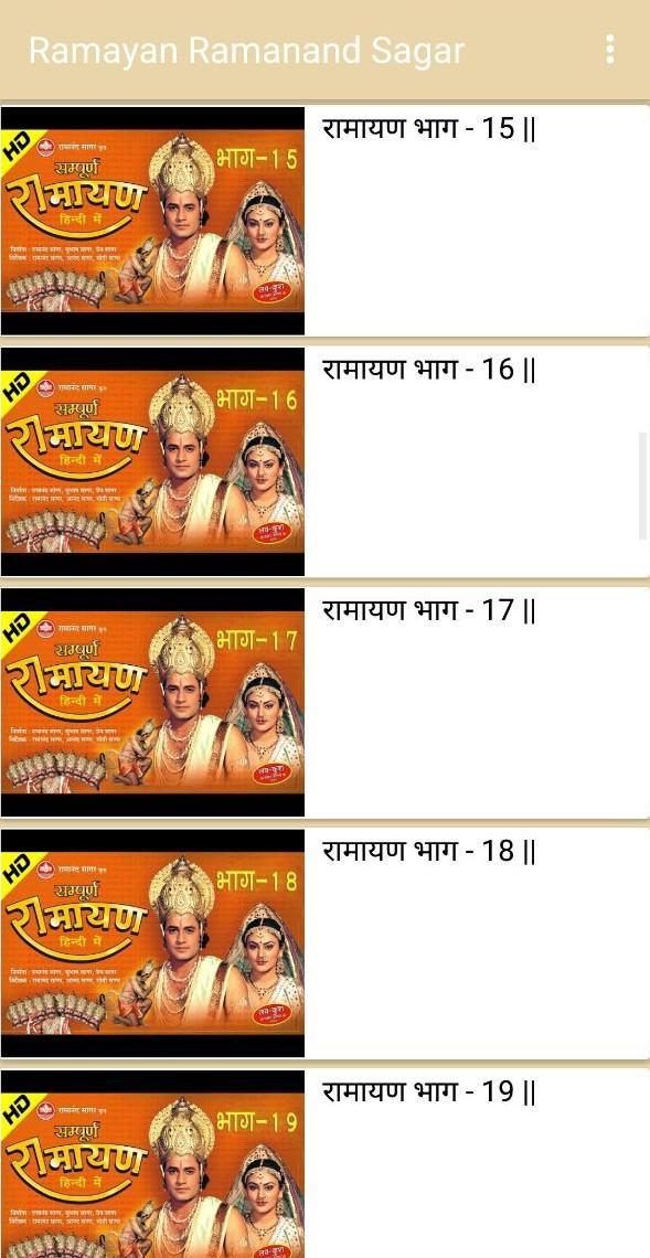 Ramayan All Video Episode in Hindi for Android - APK Download