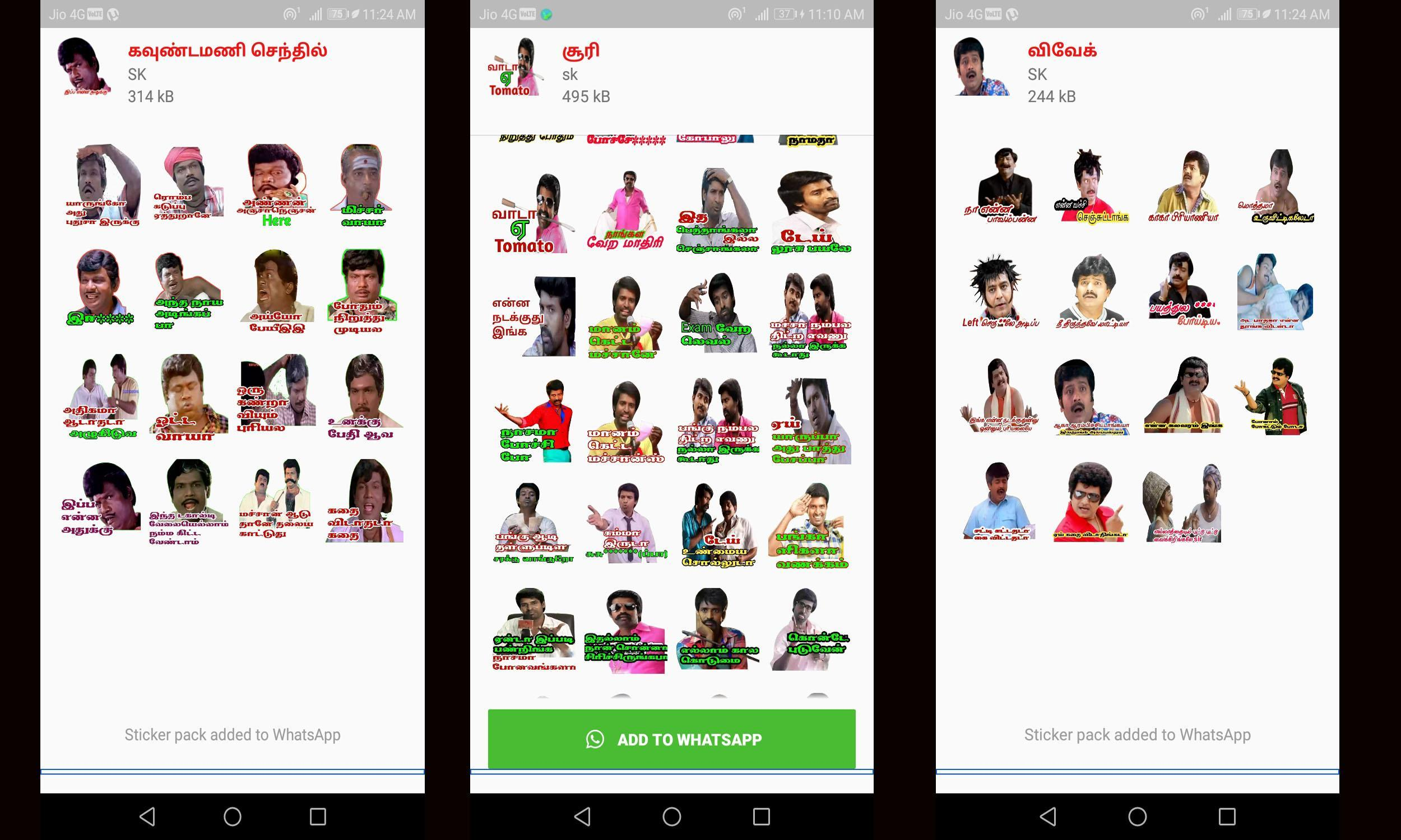 Tamil Stickers Wa Status Saverwa Stickers App For Android