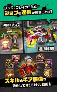 【シーズン3 開幕】東京プリズン screenshot 15