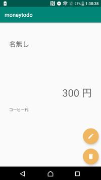 MoneyToDo screenshot 2