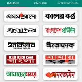 All Bangla Newspapers アイコン