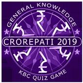 GK Quiz KBC 2019 Quiz in Hindi icon