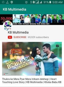 KB Multimedia screenshot 1