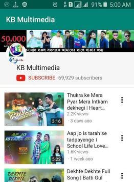 KB Multimedia screenshot 2
