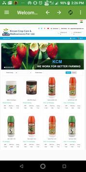 KCM screenshot 2