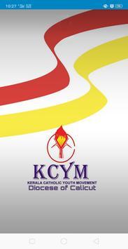 KCYM Calicut screenshot 5