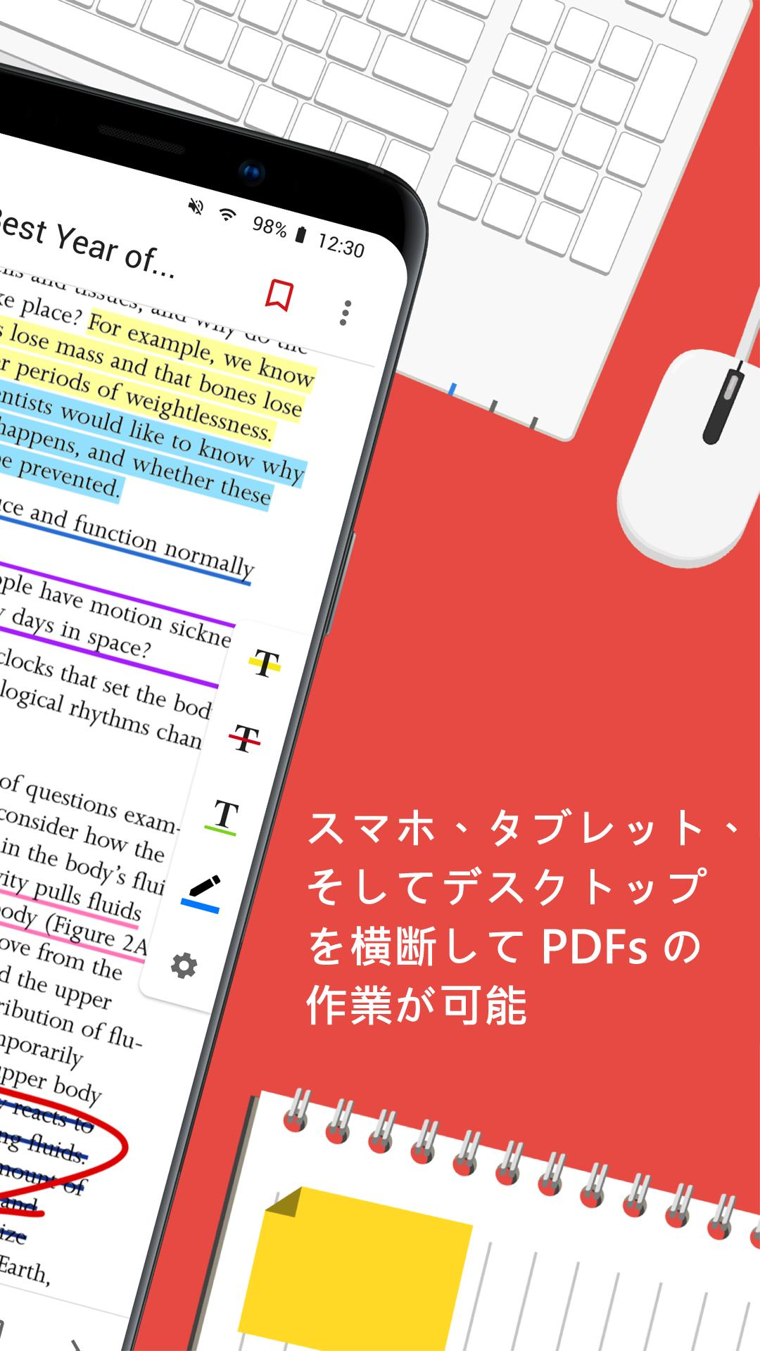 pdf 結合 android無料アプリ