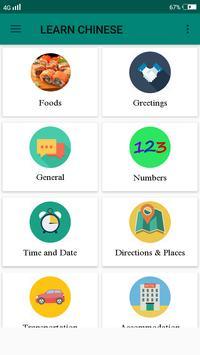 Learn Chinese Offline    Learn Mandarin poster