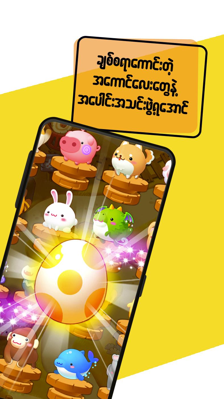 Puzzle TanTan Myanmar for Android - APK Download