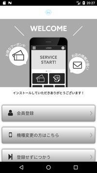 セルフホワイトニングKea公式アプリ poster