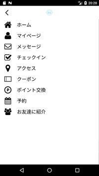 セルフホワイトニングKea公式アプリ screenshot 2