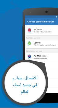 Private Browser تصوير الشاشة 3