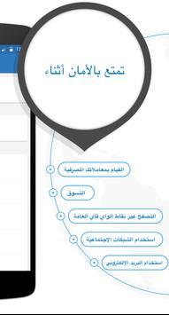Private Browser تصوير الشاشة 4