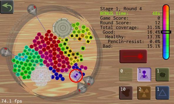 Petri screenshot 1