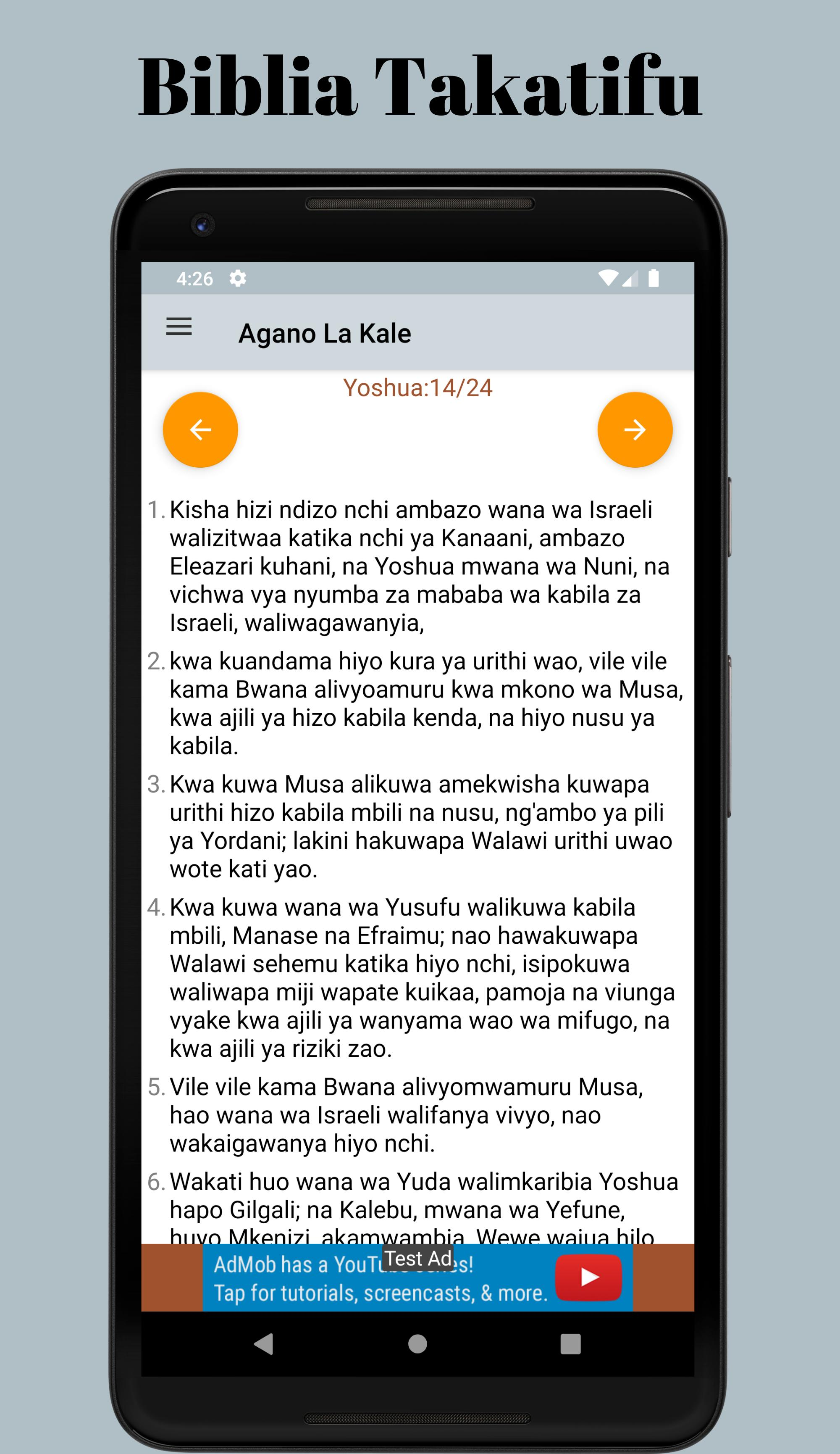 Swahili Bible Biblia Takatifu Soma Biblia For Android Apk Download