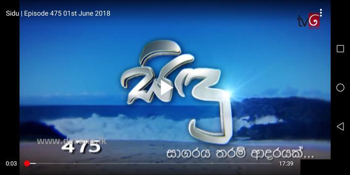 සිදු....   Sidu (Sinhala Teledrama) screenshot 4