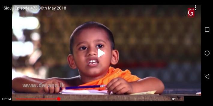 සිදු....   Sidu (Sinhala Teledrama) screenshot 5