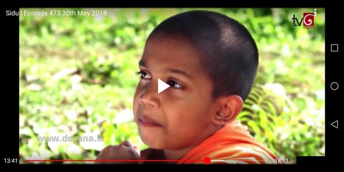 සිදු....   Sidu (Sinhala Teledrama) screenshot 6