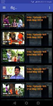 සිදු....   Sidu (Sinhala Teledrama) screenshot 3