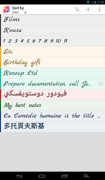 Raloco Notes screenshot 14