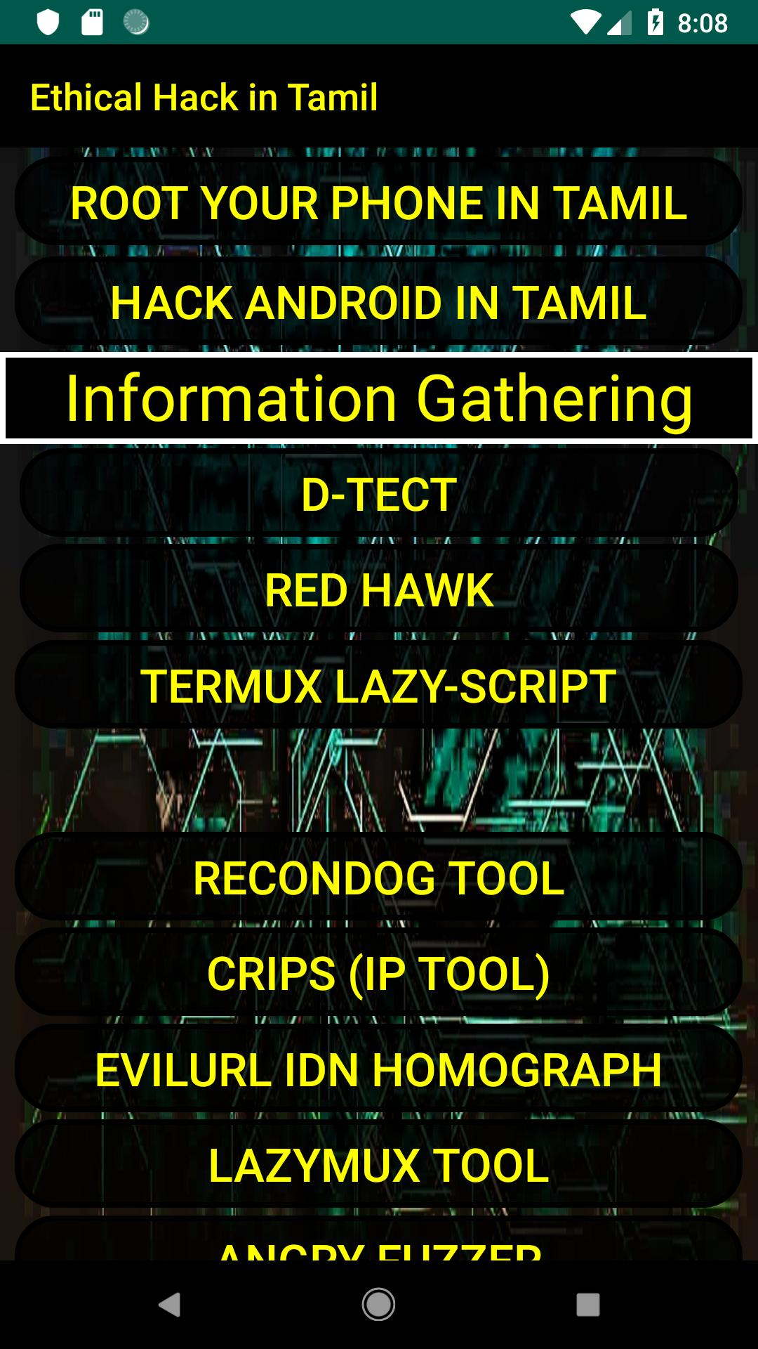 Ethical hacking termux in tamil (தமிழ்) for Android